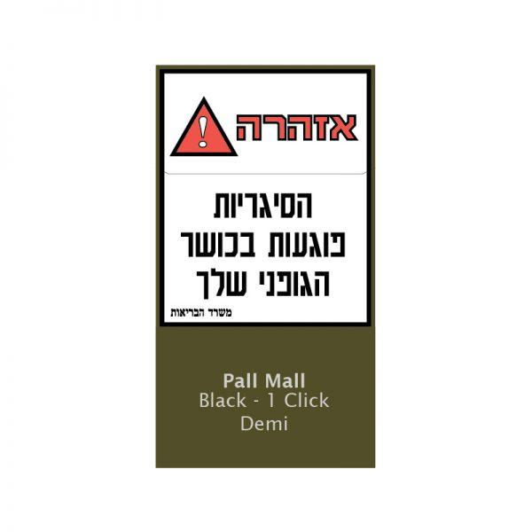 Pall Mall Black - 1 Click Demi