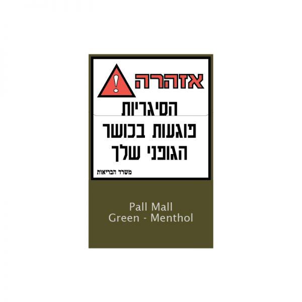 Pall Mall Green - Menthol