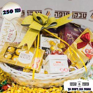 """מארז מתוק לחג ב-250 ש""""ח"""