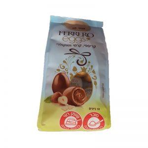 ביצי שוקולד במילוי קרם אגוזי לוז Ferrero