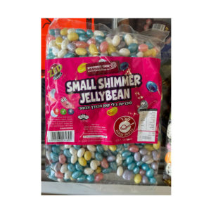 """סוכריות ג'לי מנצנץ צבעוני 1 ק""""ג"""